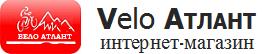 Вело Атлант