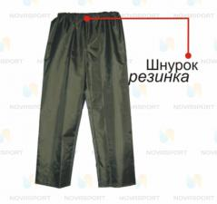 Брюки непромокаемые БН 011