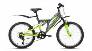 "Велосипед 20"" Altair MTB FS 20"