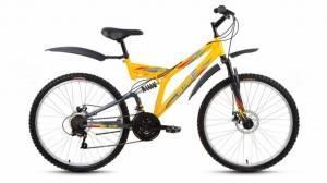 """Велосипед 26"""" Altair MTB FS 26 Disc Желтый/СерыйМатовый"""