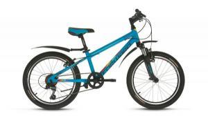 "Велосипед 20"" Forward Unit Pro 2.0 6 ск 17-18 г"