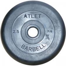 Диск Bestway обрезиненный черный 26 мм 2,5 кг