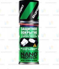 Защитное покрытие Nanoprotech д/электрики 210 мл