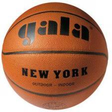 Мяч баскетбольный NEW YORK 7
