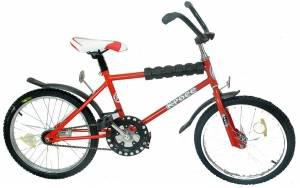 """Велосипед 20"""" подростковый """"Кросс"""""""